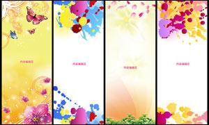 時尚絢麗七彩展板背景設計PSD素材