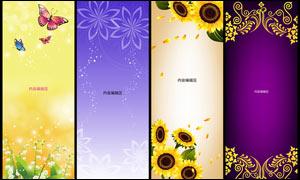 時尚花朵和花紋展板背景PSD素材