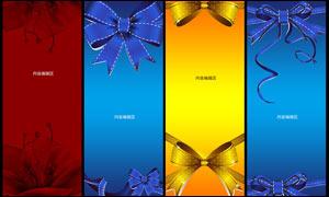 時尚蝴蝶結展板背景設計PSD素材
