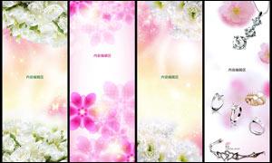 夢幻唯美花朵展板背景PSD源文件