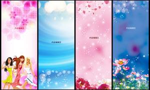 夢幻花朵花卉展板背景設計PSD素材