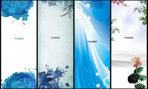 中國風古典展板背景設計PSD源文件