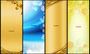 金色質感展板背景設計PSD源文件