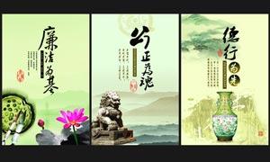 中国风廉政文化展板模板矢量源文件