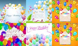 信封纸张与生日气球等元素矢量素材