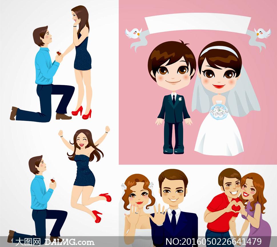 情侣矢量a情侣风格卡通创意人物大全爱情素材戏床漫画图片