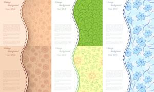花朵图案与弯曲线条等底纹矢量素材