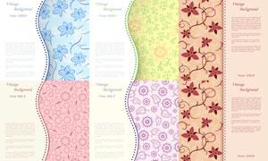 曲线与花朵图案等装饰背景矢量素材