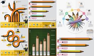 创意铅笔元素信息图表设计矢量素材