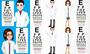 标准视力对照表与眼科医生矢量素材