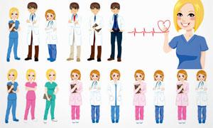 医院里的医生护士男女人物矢量素材