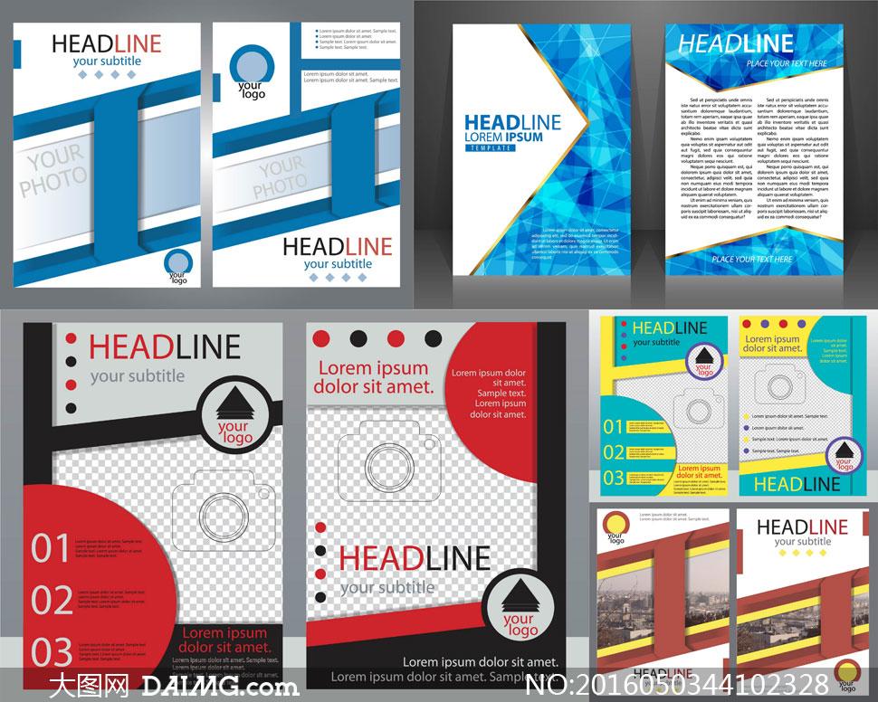 画册页面与书籍等封面设计矢量素材