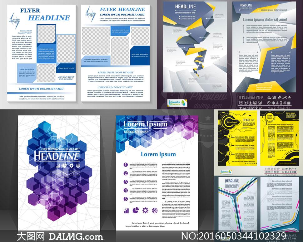 年度工作总结页面版式设计矢量素材         画册书籍内页