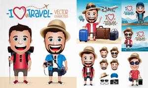 夏日旅游观光卡通男子人物矢量素材