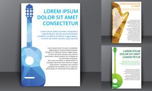 吉他与竖琴等乐器元素版式设计素材