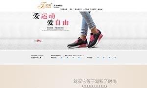 淘宝运动女鞋首页设计模板PSD素材