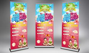 儿童乐园开业活动展板设计PSD素材