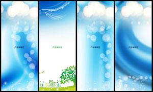 藍色科技展板背景設計PSD分層素材