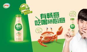 伊利畅意酸奶明星广告设计PSD素材