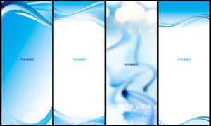 藍色科技展板背景底紋設計PSD素材