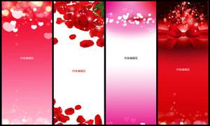 情人節喜慶花朵展板背景PSD素材