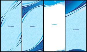 蓝色花纹展架背景设计PSD源文件