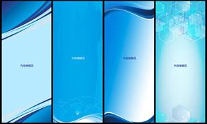 精美蓝色展架背景设计PSD源文件