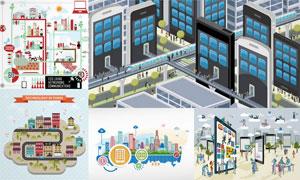 智慧城市主题创意设计矢量素材集V2