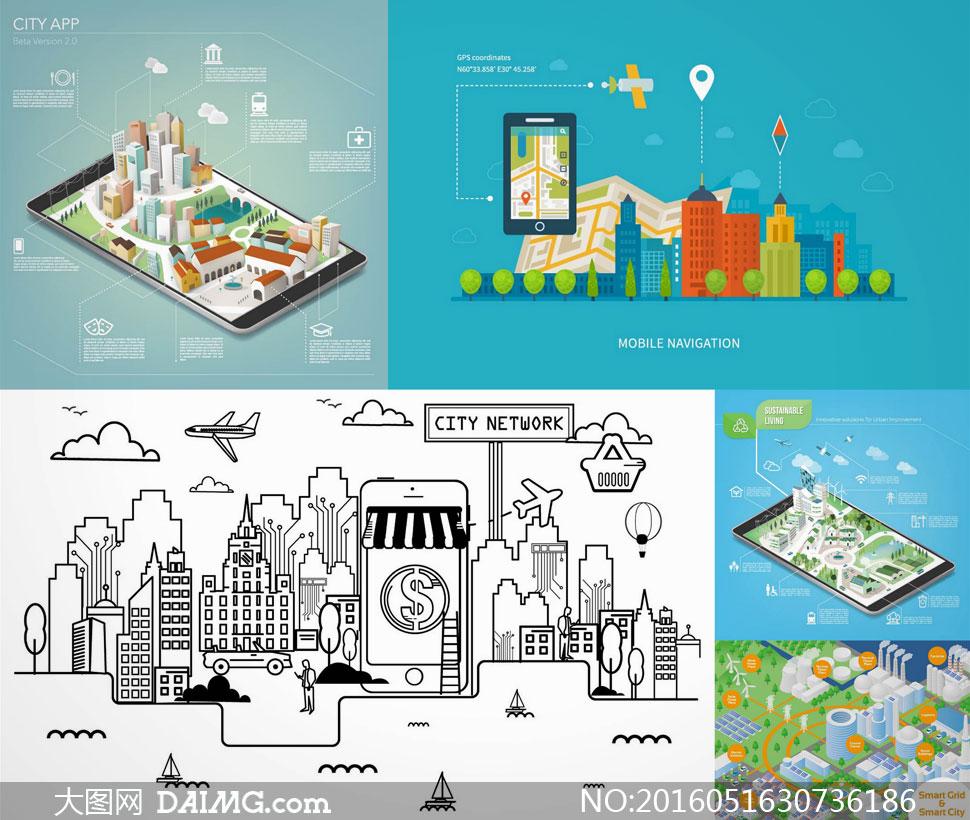 智慧城市主题创意设计矢量素材集v3