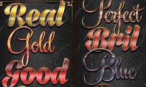 10款金属质感磨砂艺术字PS样式