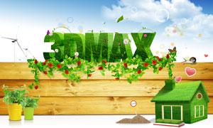 3DMAX创意字体海报设计PSD源文件