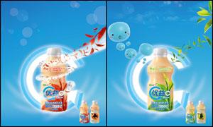 蒙牛优益C宣传广告设计PSD素材