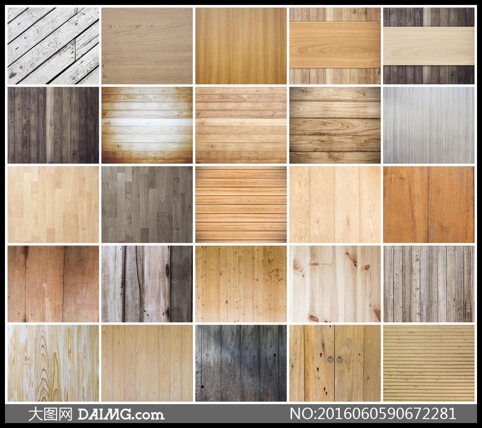 木板纹理材质背景主题高清图片集v2
