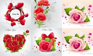 玫瑰花与心形等情人节主题矢量素材