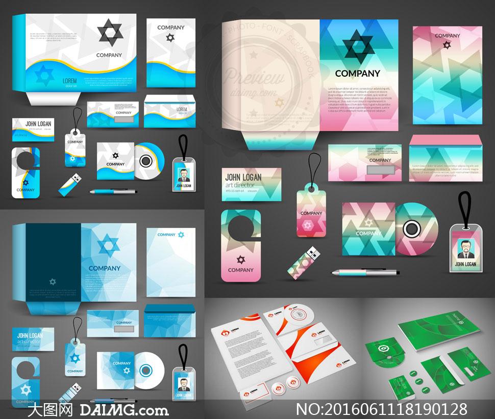 光盘封套与名片信封等设计矢量素材