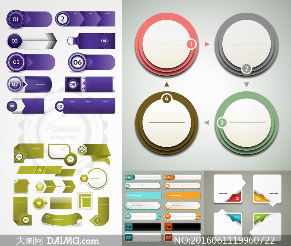 圆形边框与立体质感banner等素材