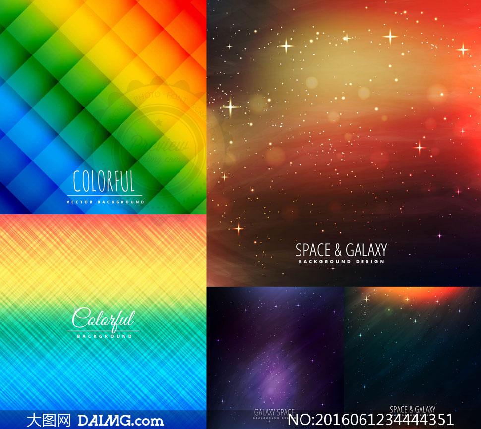 矢量素材矢量图设计素材创意设计背景抽象炫彩炫丽缤纷多彩五彩七彩