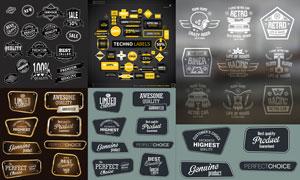 多風格標簽貼紙創意設計矢量素材V1