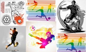 手绘风格足球运动人物创意矢量素材