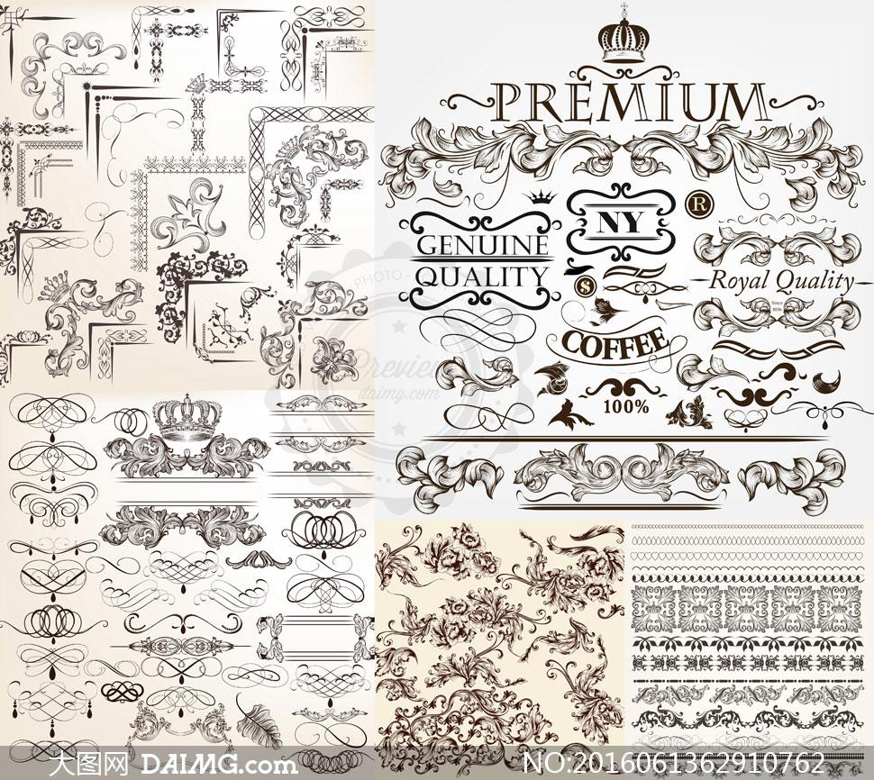 欧式古典花纹装饰边框花边图案分隔线分割线皇冠王冠