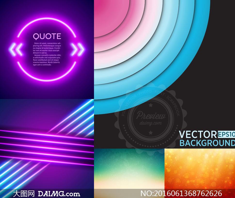 炫丽光效与缤纷环形等创意矢量素材