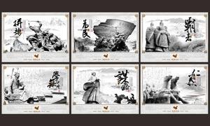 中国风传统文化展板设计模板PSD素材