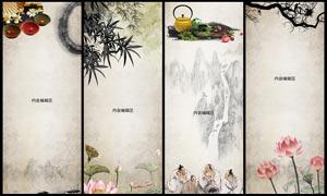 中国风水墨展架背景设计PSD源文件