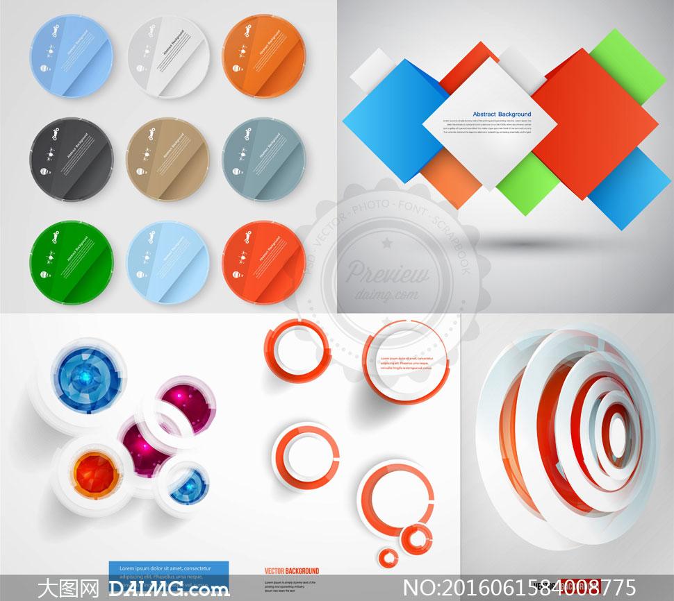 圆形与方形等元素抽象创意矢量素材下载
