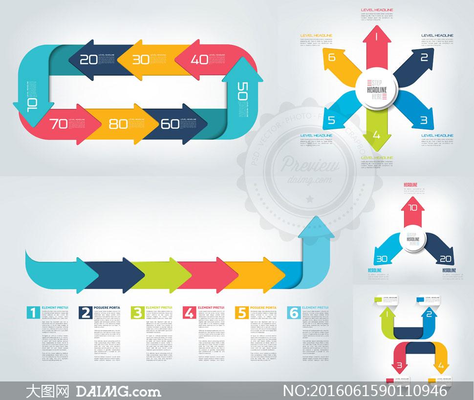 缤纷色彩箭头元素信息图表矢量素材