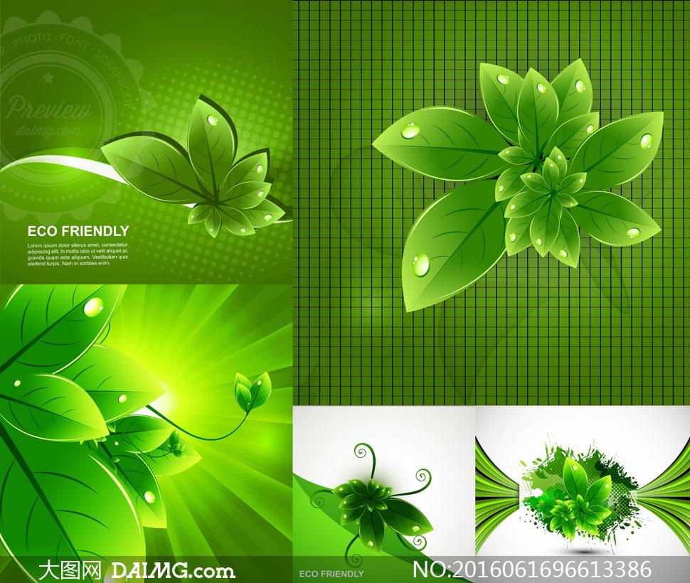 矢量素材矢量图设计素材背景树叶叶子绿叶水珠