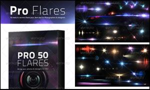 50款梦幻镜头光晕和星光PS笔刷V2