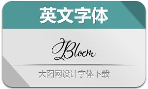 Bloem系列两款英文字体