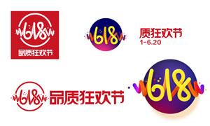 淘宝618品质狂欢节海报设计PSD素材