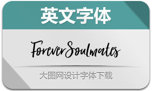 ForeverSoulmates系列英文字体